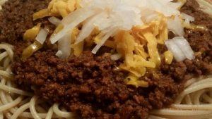 http://allrecipes.com/recipe/206953/authentic-cincinnati-chili/